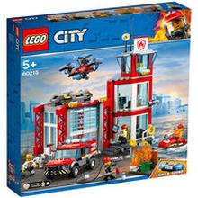 60215 City Fire, Brandstation