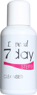 Kjøp Depend 7Day Cleanser, 35ml Depend Neglelakksfjerner Fri frakt