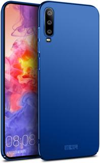 MOFI Shield Huawei P30 ultra-thin frosted case - Blue