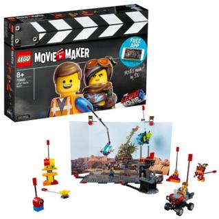 Lego ® The Movie™ 2 ® Movie Maker 70820 - flerfarvet