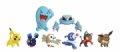 Pokémon Gave Pakken Med 8 Figurer - 5cm & 8cm - Gucca