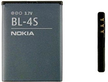 Nokia BL-4S Batteri - 3710 fold, 7610 Supernova, X3-02 Touch and Type