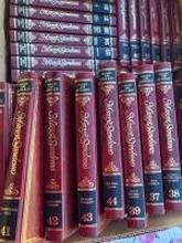 Sagan om Isfolket - Alla 47 böcker
