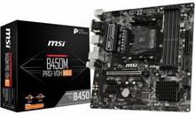 Moderkort MSI B450M-A Pro Max mATX DDR4 AM4