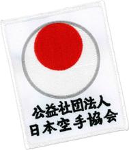 JKA logo 20-pack