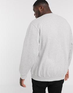 Jack and Jones Plus sweatshirt in grey