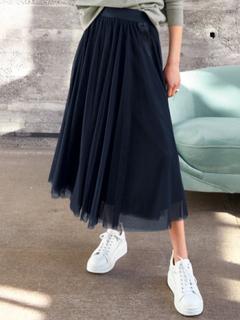 Nederdel i transparent tyl Fra Joop! blå