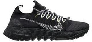 Nike Sneaker Space Hippie 01 - Grå/Hvit/Sort/Neon LIMITED EDITION