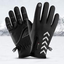 Radfahren Warme Handschuhe Wasserdichte Sport Anti-Rutsch-Fünf-Finger-Touchscreen-Nachtreflexionshandschuhe