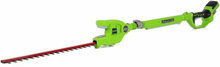 Greenworks Häcksax med 24 V 2 Ah-batteri G24PH51 2200207UA