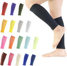 Mens Womens flexible Sweat Outdoor Sport Knie Kalb Fitness dünne atmungsaktiv schützen Knie Kalb