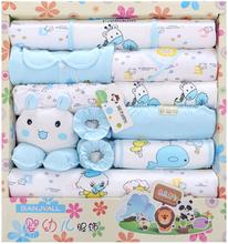 18Pcs neugeborenes Baby-Dusche-Geschenkbox-Kleidungs-Set + Zubehör für 0-6M