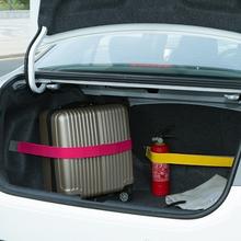 Car Fixed Diverse Auto Gürtel Trunk Organizer Elastische Car-Styling Farbe Strap