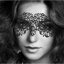 Bijoux Indiscrets: Mask, Dalila