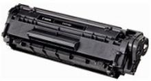 Canon Värikasetti Syaani 8.5k - 3100c/cn