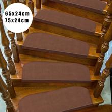 Morden Stair Mat Braun Haushalt Teppich Stair PadTread Anti-Rutsch-Schritt Teppich