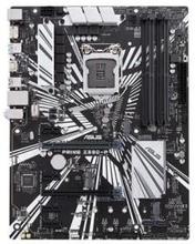 ASUS PRIME Z390-P (ATX, Z390, 1151)