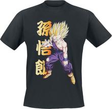 Dragon Ball - Z - Gohan -T-skjorte - svart