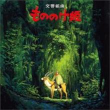 Studio Ghibli's Princess Mononoke Symphonic Suite LP