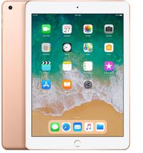 Apple ipad 9.7 (2018) 128GB Wifi mit Abgerundete Kanten gehärtetes Glas Displayschutzfolie - Gold (mit 1 Jahr offizieller Apple Garantie)
