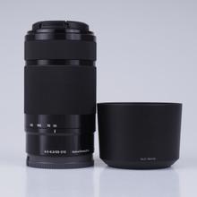 Sony E 55-210mm f/4.5-6.3mm SEL55210 - Schwarz