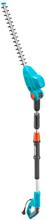GARDENA Teleskopisk hekksaks THS 500/48 500 W 8883-20