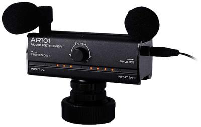 Fostex AR-101