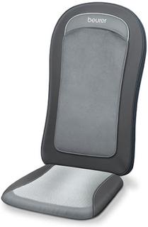 Beurer massagesæde - MG206