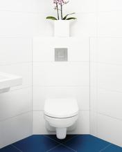 Gustavsberg Vägghängd Toalettstol ARTic 4330 Hårdsits Vit Med C+