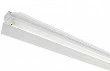 Lysrörsarmatur Bora T8 med vit reflektor (Modell: 2x36W)
