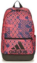 adidas Rucksack CLAS BP BOS GW