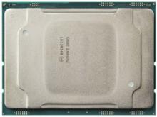 Intel Xeon Silver 4116 / 2.1 GHz Processor CPU - 12 kärnor 2,1 GHz - Intel LGA3647 -