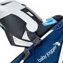 Baby Jogger Bilstolsadapter Vue för Maxi Cosi