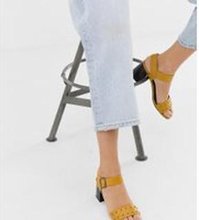 New Look leather look stud low block heeled sandal in ochre - Dark yellow