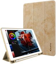 IKAKU iPad beskyttelses deksel av syntetisk skinn med pennholder - gull