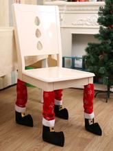 1 PC Weihnachten Schneeflocke Stuhl Beinbezüge Dekoration rutschfeste Tischfuß Staubschutzhülle