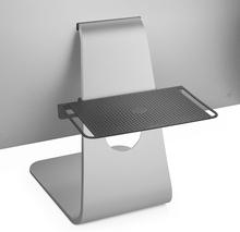 Twelve South BackPack 3 Adjustable Shelf For iMac (12-1745) - Black