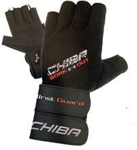 Chiba Wristguard II hanska