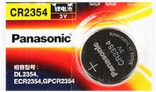 Knappcell batteri CR2354