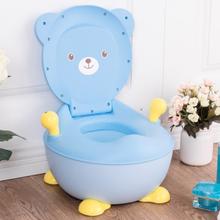 Toalettsits För Barn