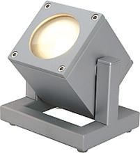 Cubix markspot IP44