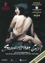 Samaritan Girl - Dvd