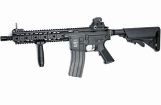 LMT Defender CQC - Proline