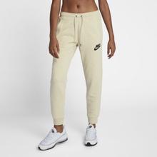 Nike Sportswear Rally Women's Trousers - Cream