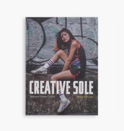 Books - Creative Sole: Japanese Sneaker Culture - Multi - ONE SIZE
