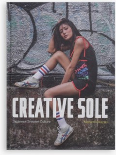 Books - Creative Sole: Japanese Sneaker Culture - Multi - ONE SIZE