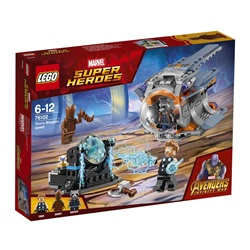 76102 LEGO Super Heroes Thors våbenmission - wupti.com