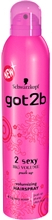 got2b 2 Sexy Hair Spray 300 ml