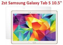 """Skärmskydd till Galaxy Tab S 10.5"""" 2-Pack"""