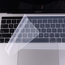 Universal skydd till tangentbord macbook